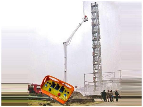 消防车遥控器