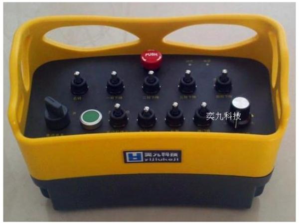 泵车遥控器YJB-0111-0120
