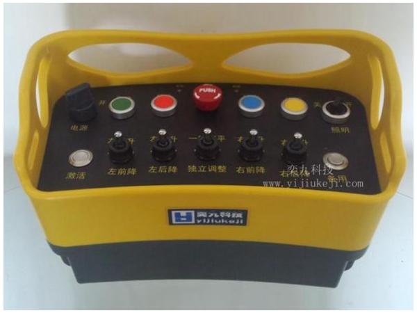 环卫车遥控器YJB-0120-0018