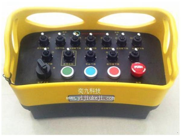 工业无线遥控器YJB-0150-0028