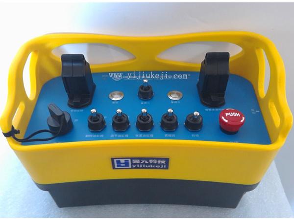 机械手无线遥控器